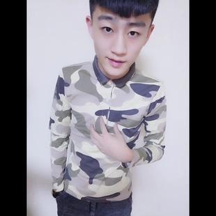 快手红人同款t恤男迷彩翻领长袖精神小伙韩版修身长袖17秋款上衣