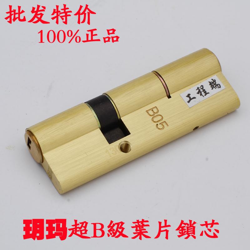 Замок дверной механический Yue Ma 750A1 масляная живопись yue hao yh0334 7585