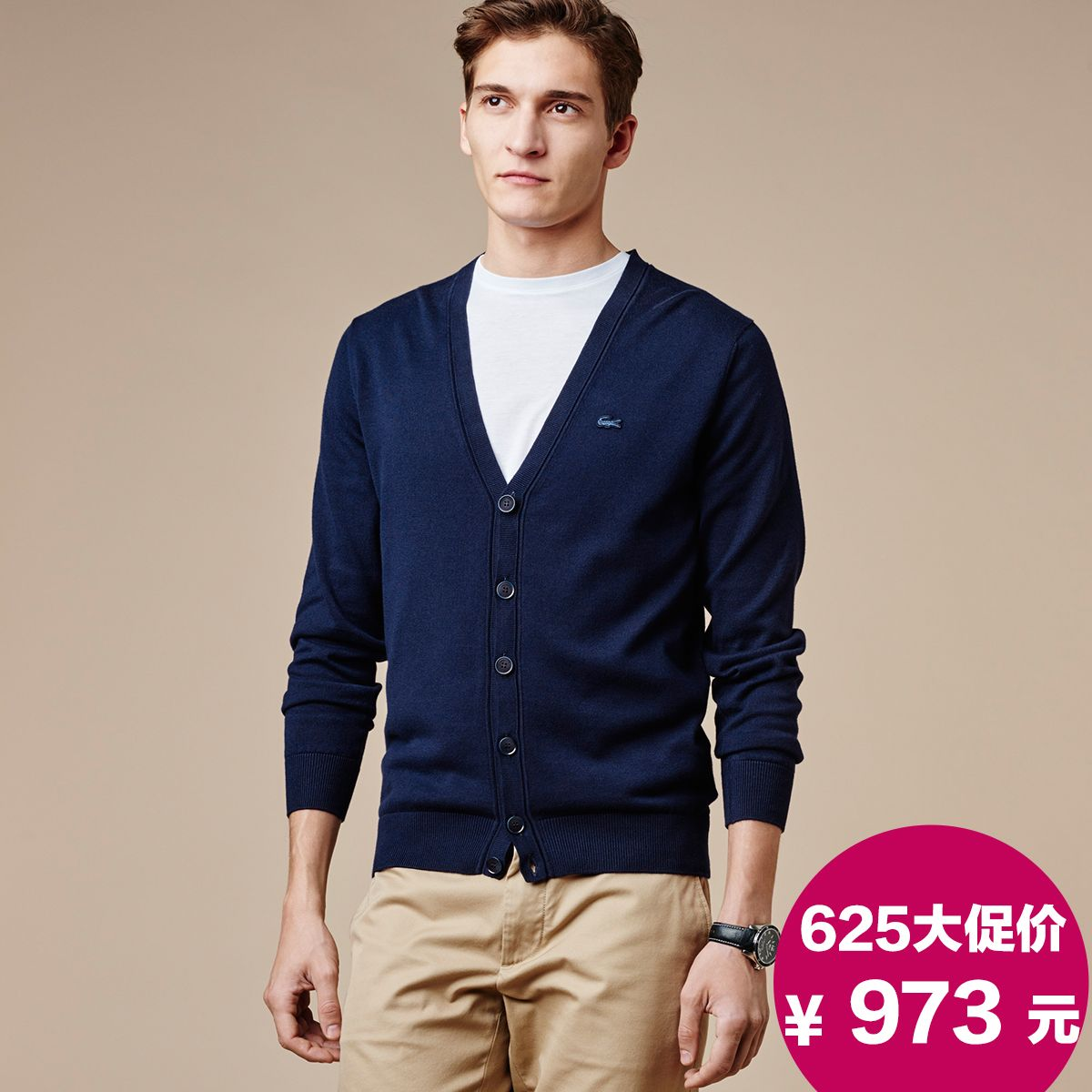 Свитер мужской Lacoste ah7907166i1 свитер lacoste lacoste la038emvvo85