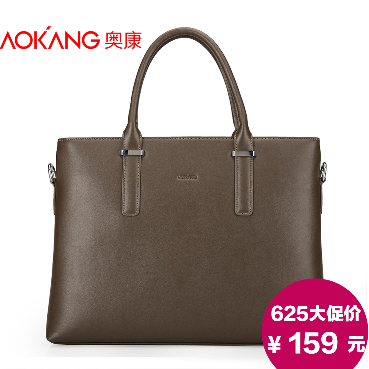 сумка Aokang 8334223041a