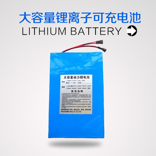High performance lithium battery 48v15ah