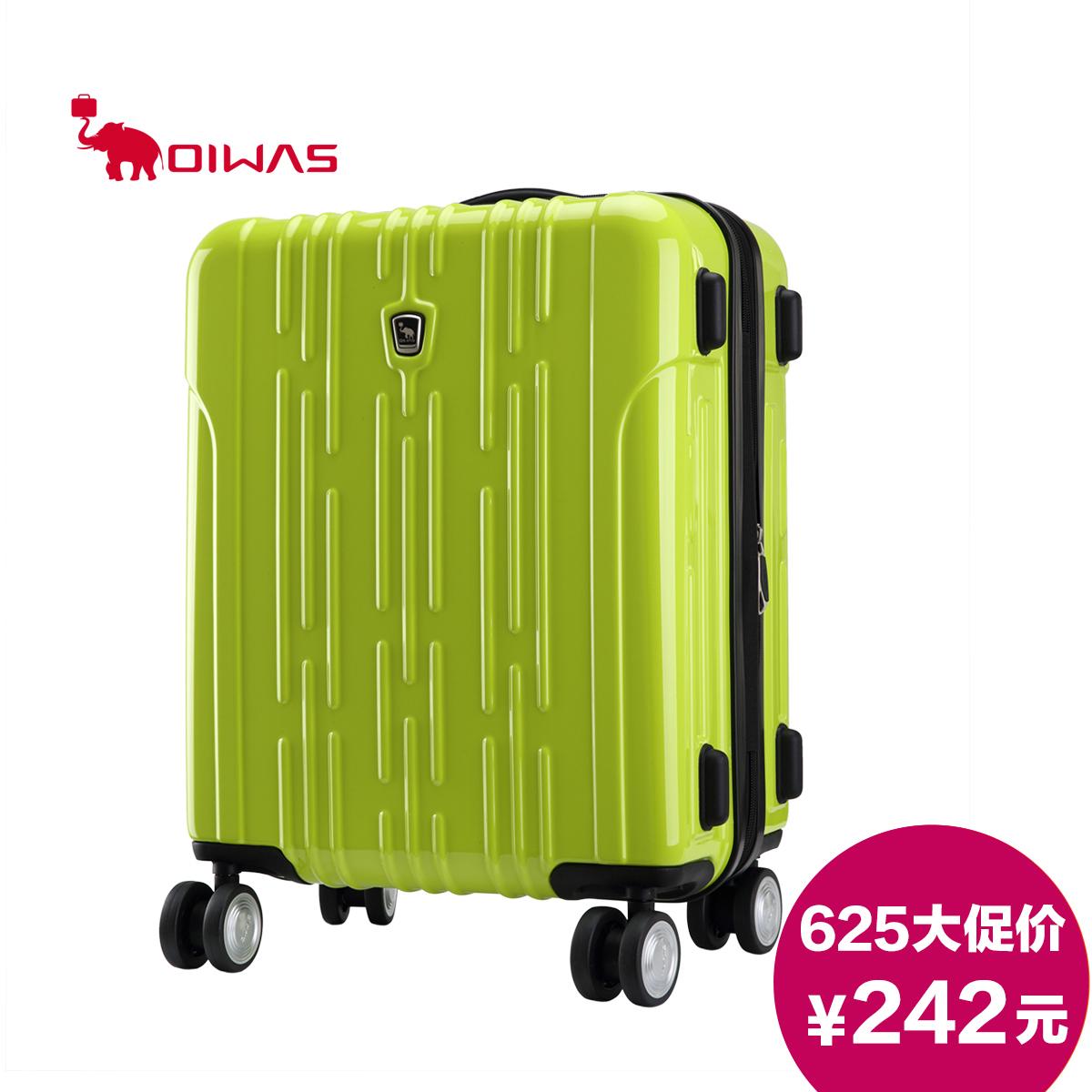 [春夏出游]爱华仕pc万向轮拉杆箱20寸旅行箱男28寸行李箱女24寸