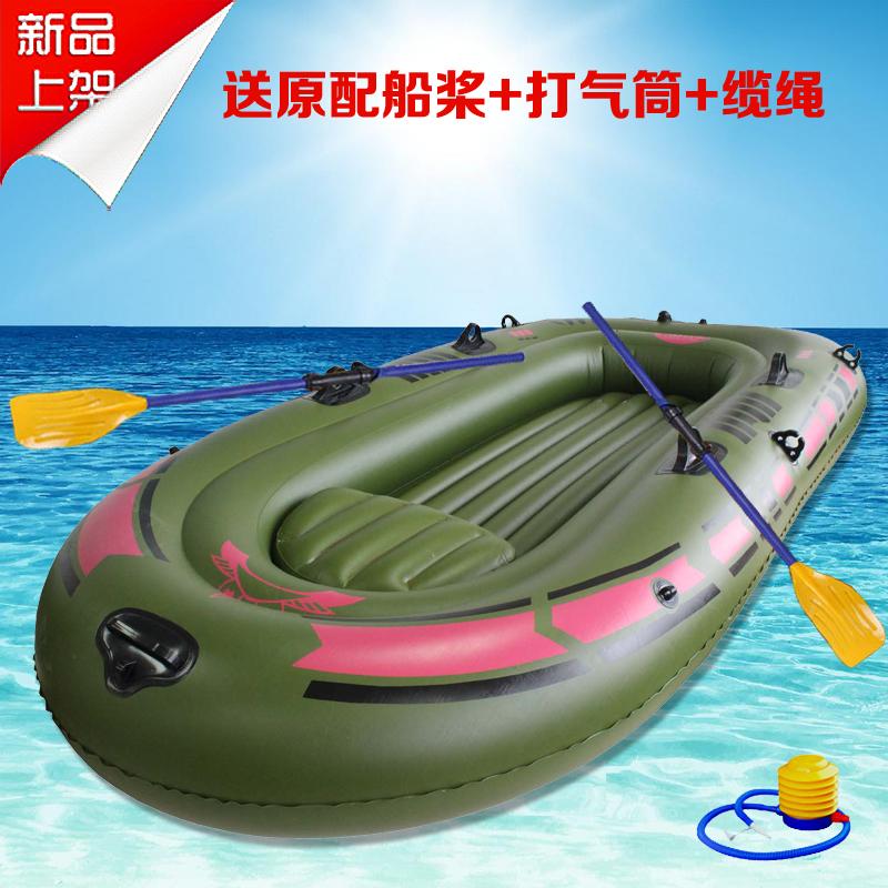 Лодка надувная Music beats