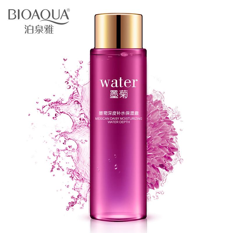 墨菊深度补水保湿露补水保湿美白清洁锁水爽肤水控油正品护肤品