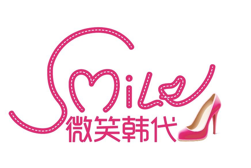 微笑的韩国小店