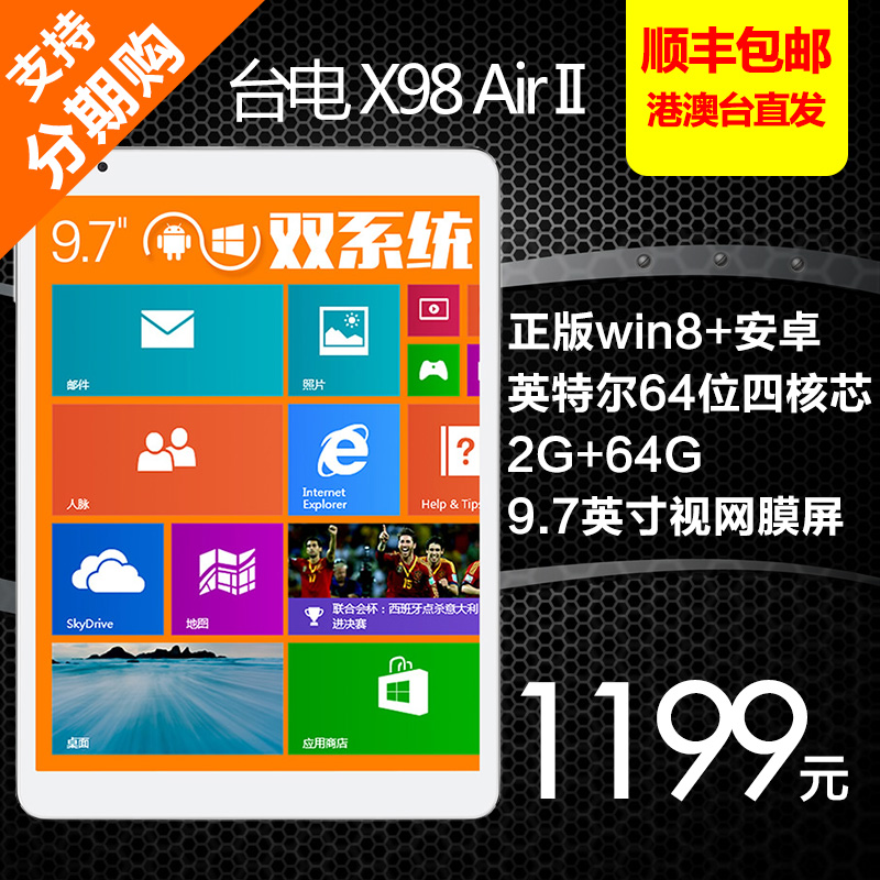 Планшет Teclast X98 Air 3G WIFI 64GB Win8 teclast master t8 tablet pc fingerprint recognition