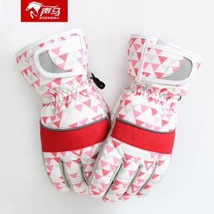 冬季手套女滑雪玩雪加厚保暖户外骑车打雪仗防水防风防寒韩版棉女