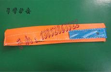 Текстильные стропы 10cm