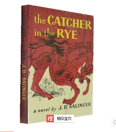 catcher in the rye use of