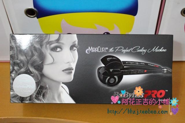 Утюжок для выпрямления волос Babyliss Pro Perfect Curl