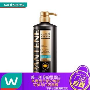 【屈臣氏】潘婷CLINICARE时光损伤修护润发精华素600毫