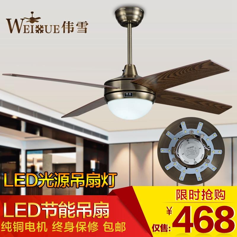 Потолочный вентилятор Wei Xue  52 LED