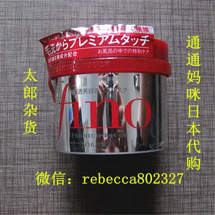 где купить Shiseido  230G( T48 дешево