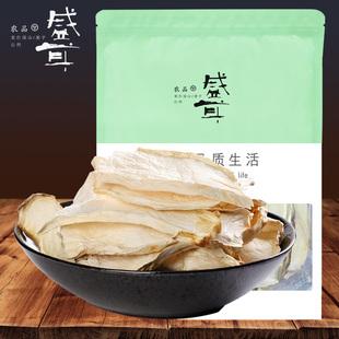 盛耳 杏鲍菇 干贝菇 平菇菌菇特产干货200g