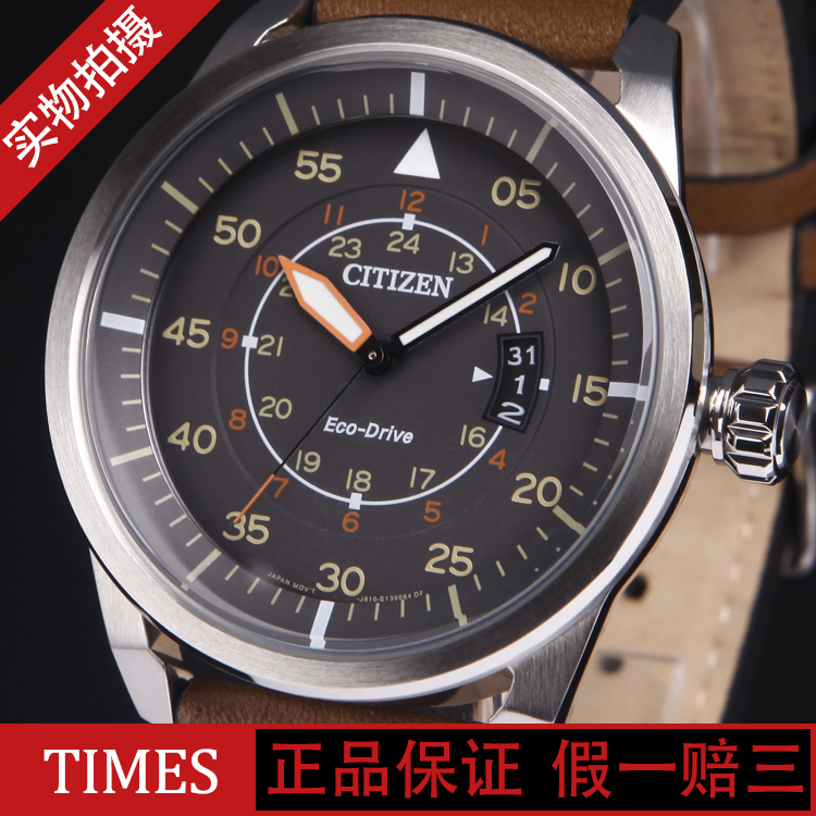 Часы Citizen AW1360-12H citizen citizen ew3142 56pe