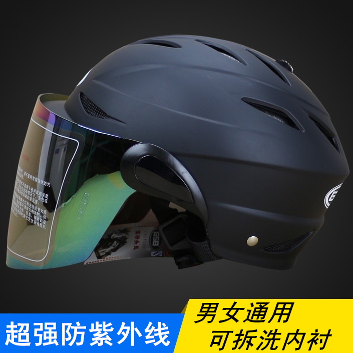 мото шлем GSB  -6 спб купить мото шлем открытый