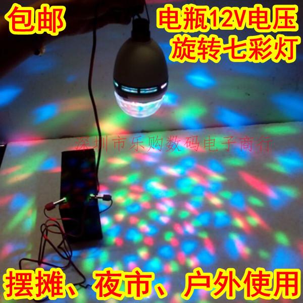 цена на световое оборудование MAO 094 12V LED