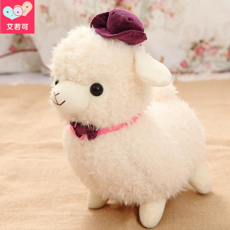 Мягкая игрушка Ai Ruo 387 указатель ветра малый duckdog увм 10365 387 800х250мм