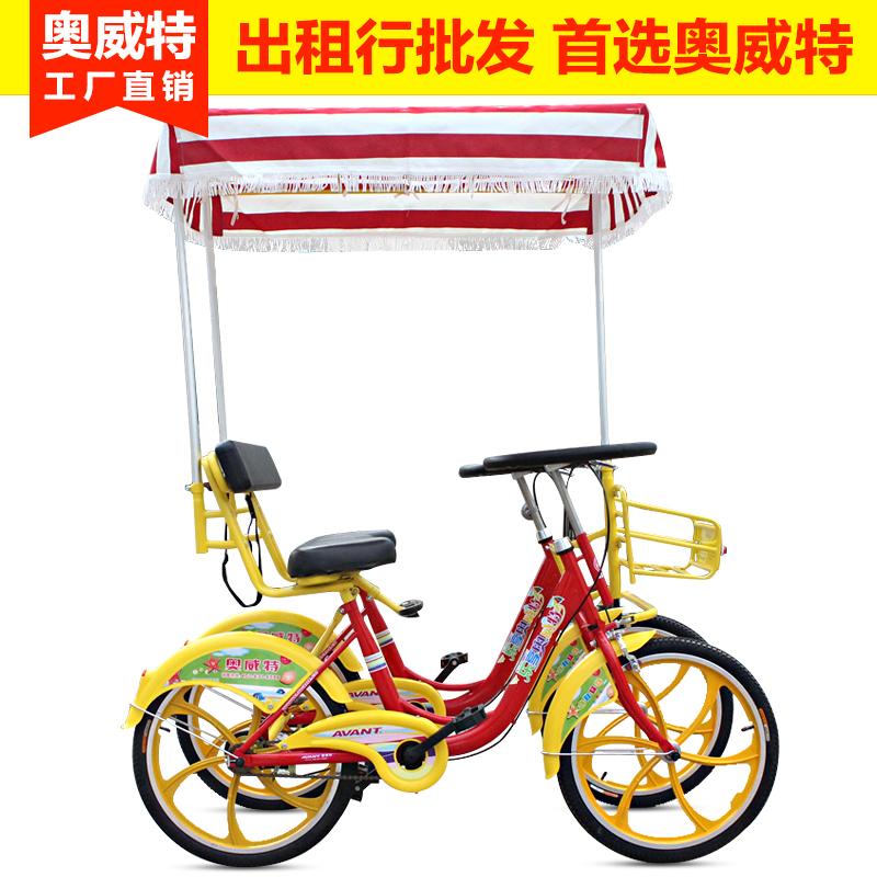 Двухместный / трехместный велосипед Ao Weite  22