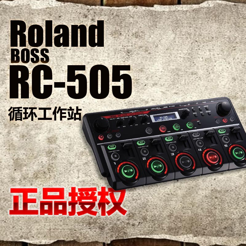 Педаль эффектов Boss RC-505 RC505 boss orange толстовка