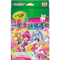 Свадебный реквизит 美国正品crayola color wonder happiness charge precure colo
