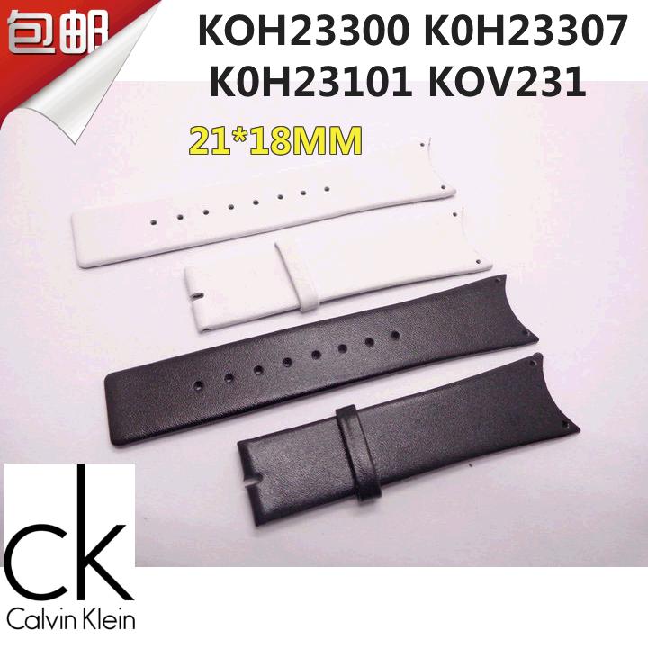 Часы CK  KOH23300 K0H23307 K0H23101 KOV231 часы other koh23300 k0h23307 k0h23101 kov231