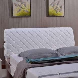 布艺保护8m5m2米夹棉套1.床头套床头罩靠背皮床防尘罩加厚