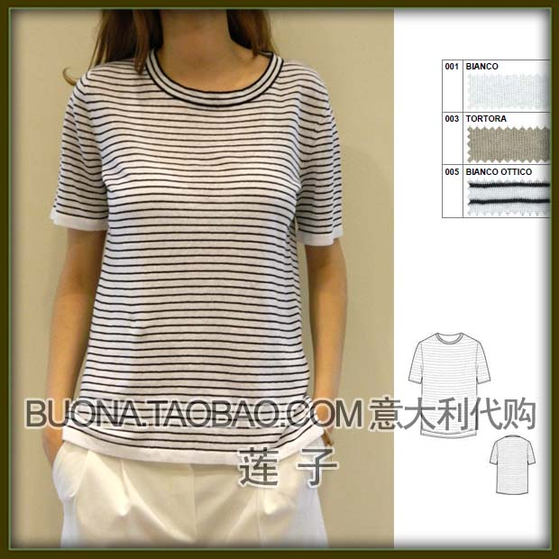 Футболка Max Mara  Maxmara 2015 Tee пуловер max mara weekend пуловер