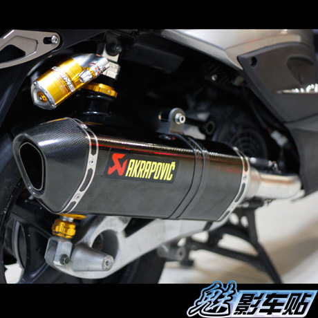 автоаксессуар Willy AKRAPOVIC willy s stories