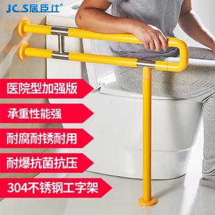 无障碍马桶扶手安全老人残疾人卫生间厕所老年人浴室防滑把手架子