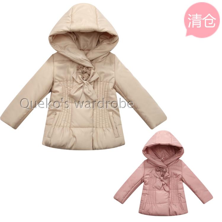 Детская Одежда Monsoon