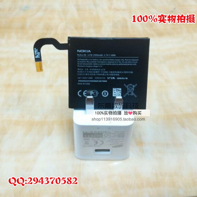 Аккумулятор для мобильных телефонов Nokia Lumia925 925 625 BL-4YW