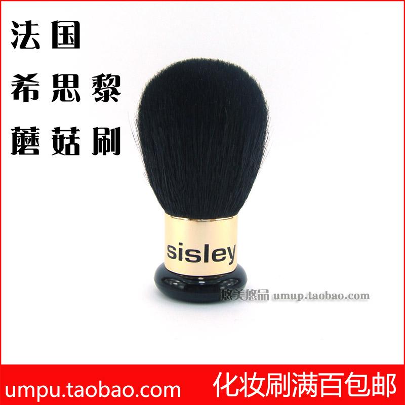 Кисть для нанесения макияжа Sisley футболка sisley sisley si007ewaygu9