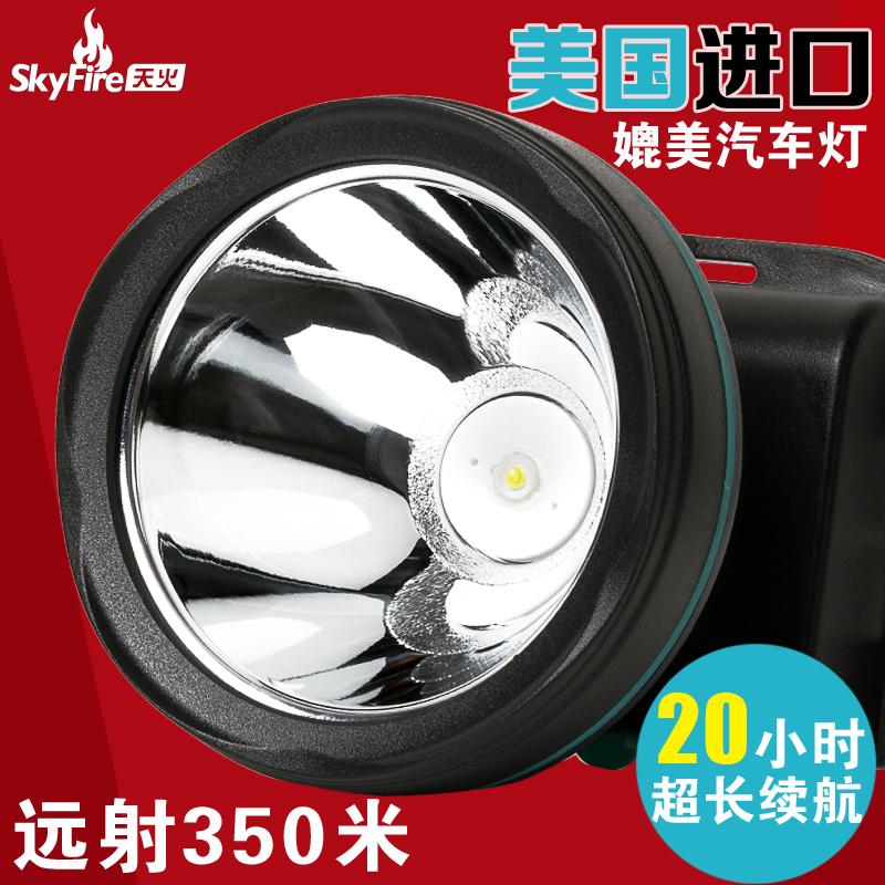 Налобный фонарь Sky fire t100 LED 30w налобный фонарь sunree l40 ipx8 4led