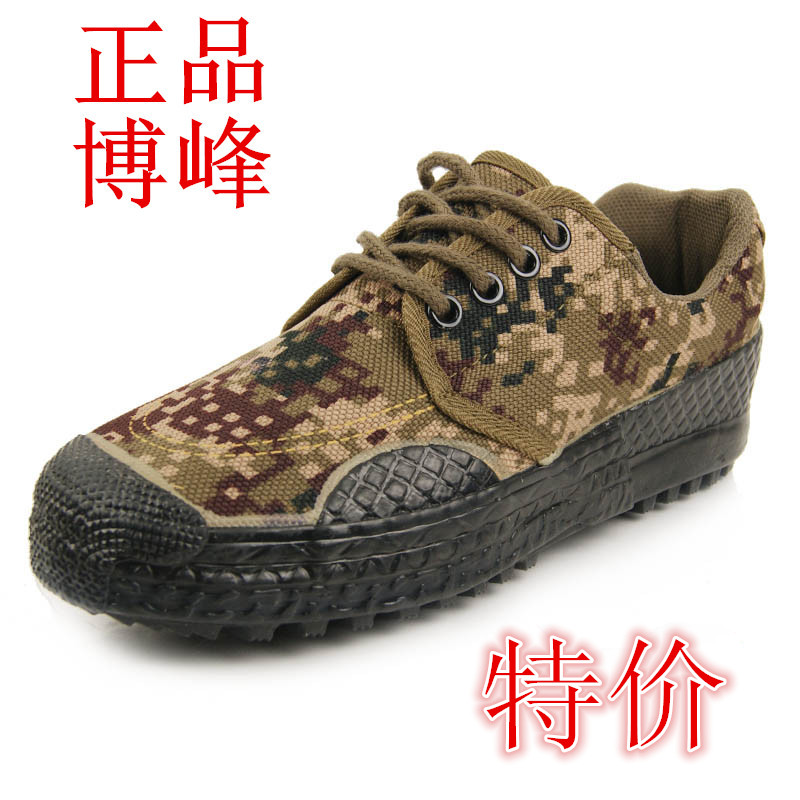 Лёгкие и камуфляжные ботинки для туризма Pinnacle  3527 07 99
