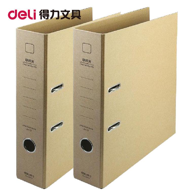 Контейнер для хранения документов Deli 5913 A4