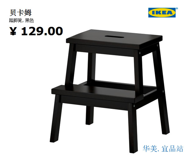 табурет IKEA IKEA hot selling cnc router machine 3040z vfd1 5kw usb 3axis cnc drilling and milling machine cnc wood carver with usb port