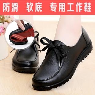 肯德基工作鞋女黑色皮鞋必胜客舒适软底上班鞋女平底防滑妈妈单鞋