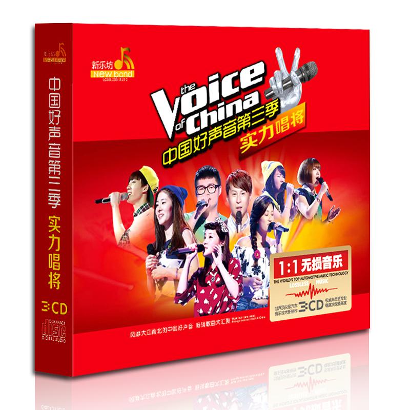 Музыка CD, DVD CD Cd музыка cd dvd div031lp richmond fontaine the high country lp