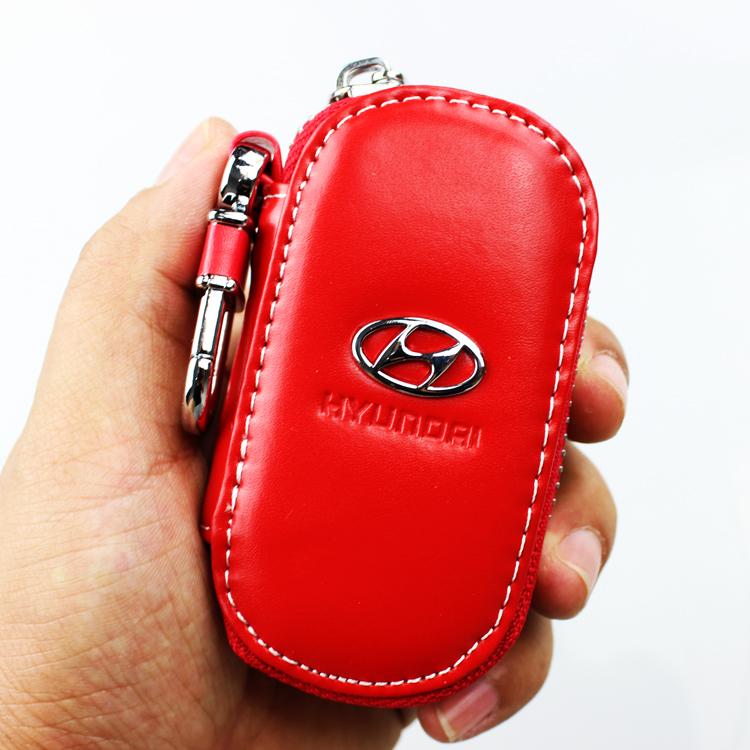 Автомобильная ключница Jingxiong  IX25/ix35