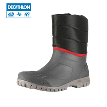 Decathlon winter winter boots, outdoor boots, waterproof, thermal, antiskid boots, cotton boots, hiking shoes QUSH