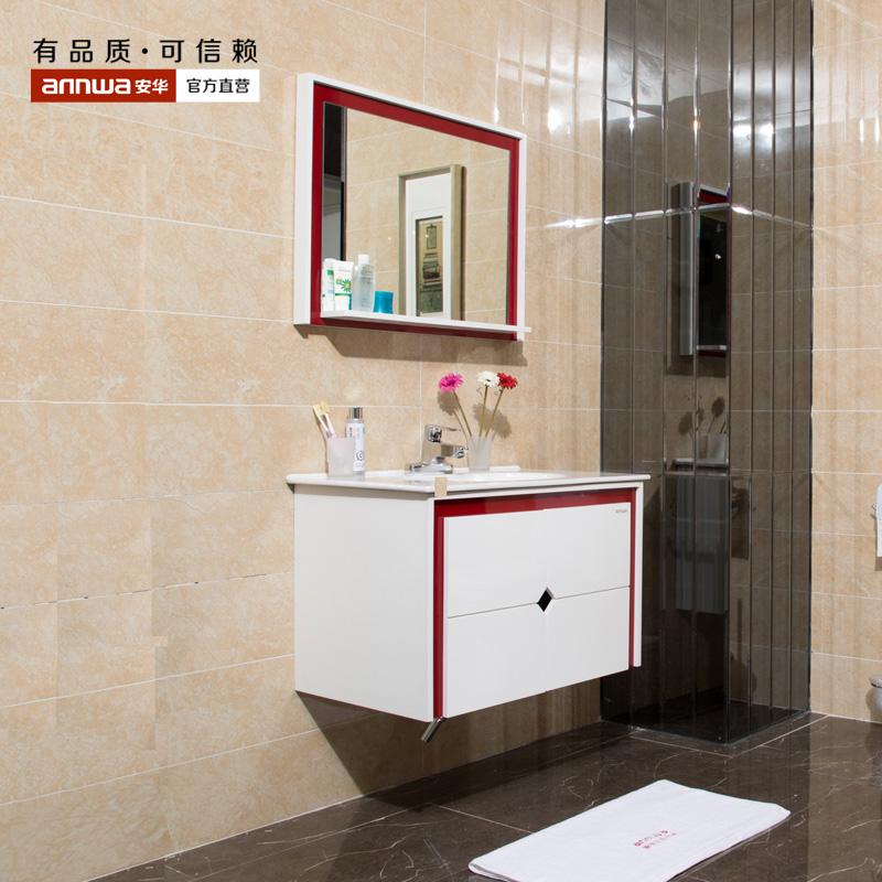 安华洗脸盆柜 anPG4329B