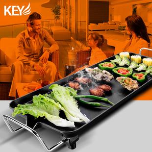 科翼电烧烤炉 韩式家用不粘电烤炉 无烟烤肉机电烤盘铁板烧烤肉锅