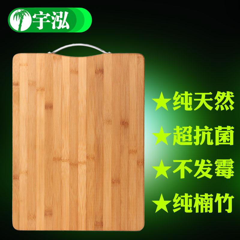 Разделочная доска Yu Wang CB01 канцтовары ru yi yu 2639