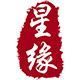 西藏星缘斋