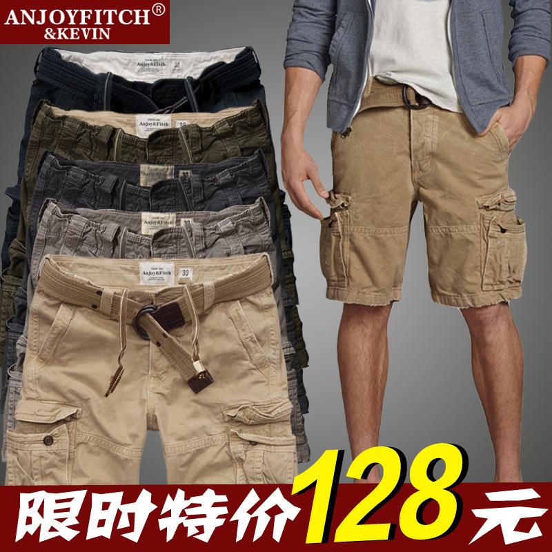 Повседневные брюки Anjoyfitch&keivn  Af AF повседневные брюки anjoy af 100