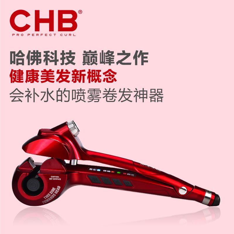 Утюжок для выпрямления волос Chb