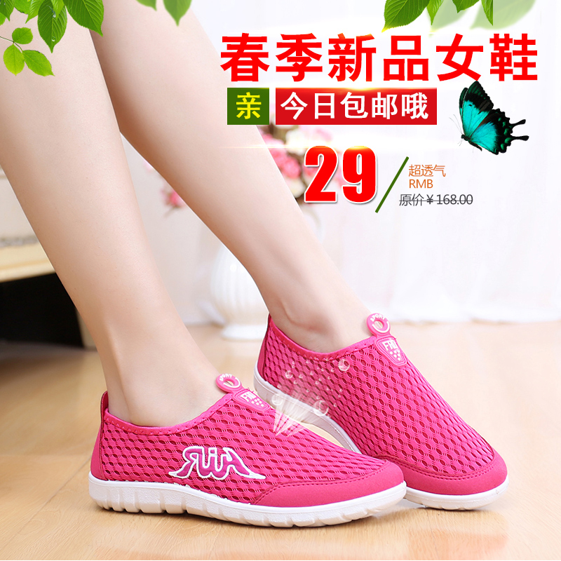 туфли Old Beijing cloth shoes 2015 женские кеды old beijing cloth shoes 0016 2015