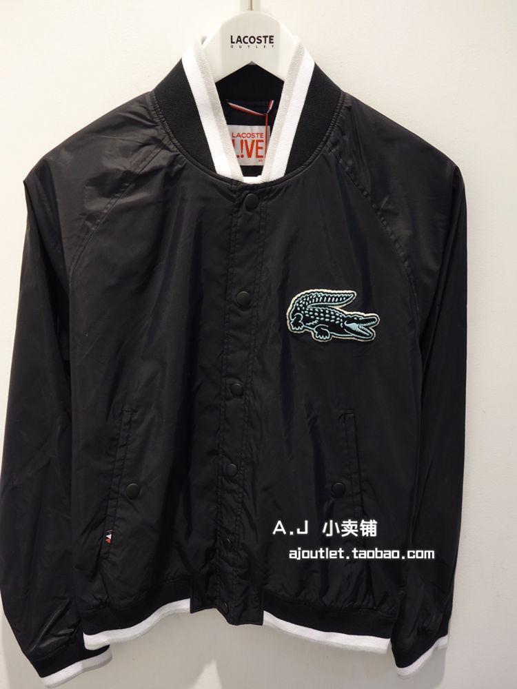 Куртка Lacoste  LIVE 561841 lacoste lacoste poloshirt модель 25630919