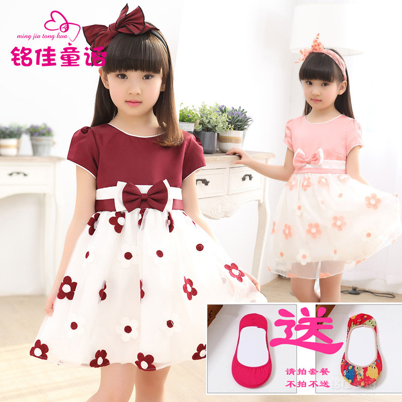 платье Ming/kai fairy tale 52ly048 2015